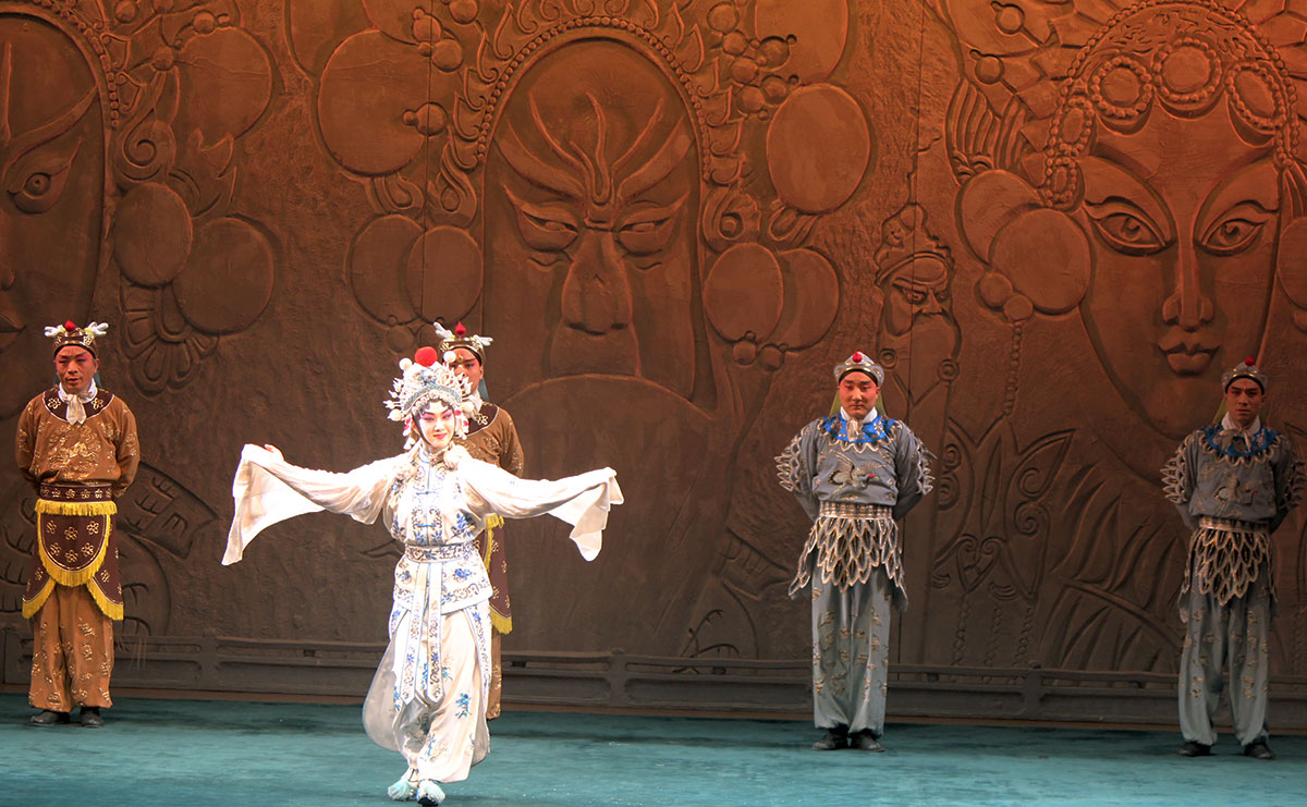 Liyuan Theater