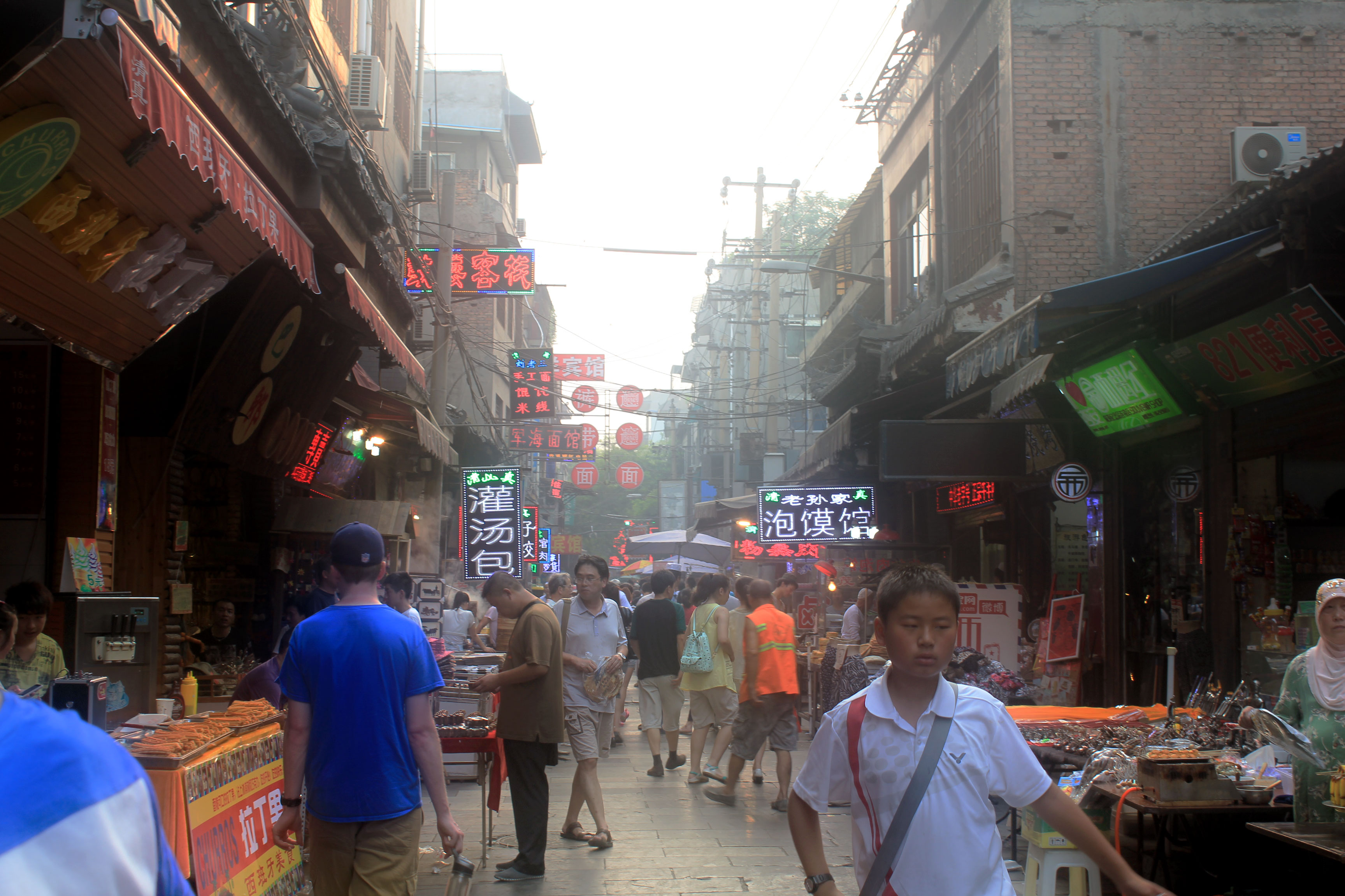 Muslim Quarter Xi'an