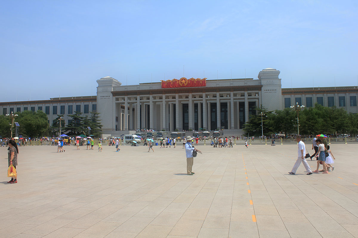 National Museum of China - Perihla Travel Guides